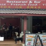 A vendre restaurant Chaweng Koh Samui